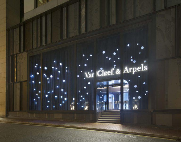 Boutique Van Cleef & Arpels Hong Kong